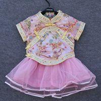Tulle dress skirt costume girl skirt princess dress
