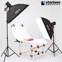 250w flash lamp photography light shooting station softbox photographic equipment set