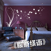Free Shipping Wholesale and Retail Flowers Wall Stickers Wall Decal Wall Covering Home Decoration F6012