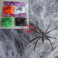 Halloween Haunted House Prop Decoration Supplies Spider Web Prom Decorations white color orange color black color green color
