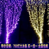 Led water lights waterfall light lantern flasher decoration background light 6*2.5M