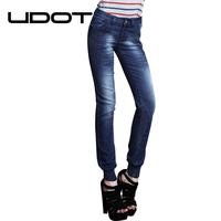 Harem pants 2013 pleated mid waist jeans slim skinny bloomers pants female u134