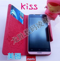 Mito xiuxiu meitukiss mobile phone case mobile phone case mito phone case wallet
