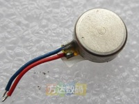 Button shape cell phone accessories vibration motor