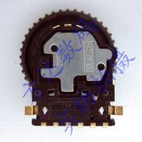 Patriot rotating wheel key switch key