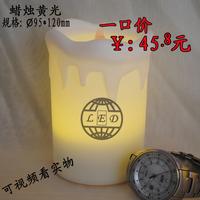 Energy saving lamp led bar counter lamp charge electronic candle bar lamp
