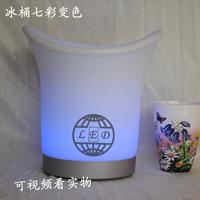 Luminous ice bucket ingot ice-pail champagne bucket wine bucket plastic ice bucket ice-pail