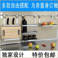 Shelf wall cutting board chopping block rack tool holder spices shelf stainless steel bowl rack