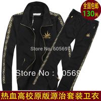 fashion coat+pants two piece sport suit men Lily of the valley school uniform embroidered sports set sweatshirt   S-XXL