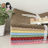 Fabric for Patchwork,Handmade Cloth,DIY Handbag Cushion Pillow Curtain,5654WN-4564KG, 45x50cm/17.7x19.7inch/piece