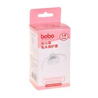 Bobo nursing bra soft silica gel nipple shield maternity care products