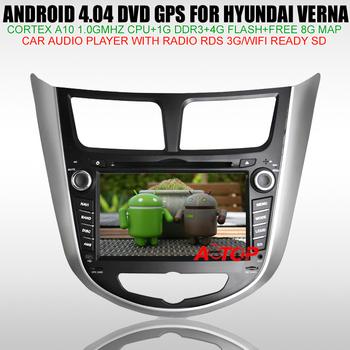 "Free Shipping & 8G Map 7"" Android 4.04 Car DVD GPS NAVI Radio Stereo for Hyundai Verna Accent Solaris Cortex A10 1.0G MHZ CPU+TV"