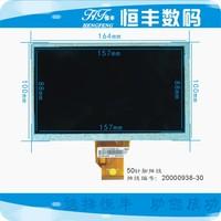 7 tablet lcd screen calendar 20000938 - 30