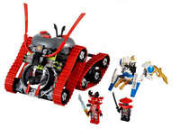 Christmas Gift, Ninjago Garmatron 9794 Building Block Sets 335pcs Educational DIY Construction Bricks Toys For Children