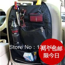 bag auto price