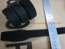 cheap accessories hook