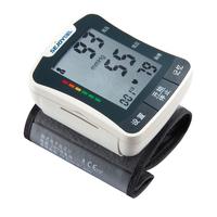 Household intelligent speech wrist length type electronic sphygmomanometer blood pressure meter hemomanometer blood pressure