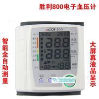 Victory 800 electronic blood pressure meter blood pressure meter blood pressure device
