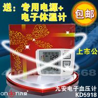 Electronic blood pressure meter blood pressure meter blood pressure device kd5918 household intelligent speech typecmms