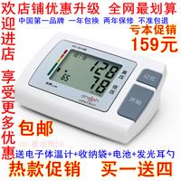 Electronic blood pressure meter blood pressure device blood pressure meter hemomanometer fully-automatic kd5910 typecmms