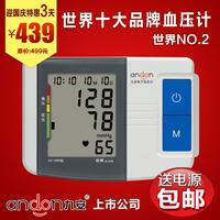 Electronic blood pressure meter upper arm kd-5909 household measuring blood pressure double memory