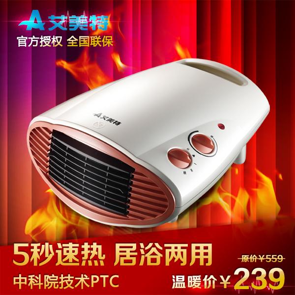 온라인 구매 도매 온실 히터 전기 중국에서 온실 히터 전기 ...