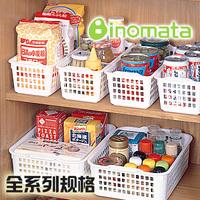 Inomata plastic storage basket food finishing basket office desk bathroom storage basket