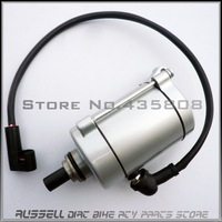 Atv accessories ATV starter motor&starting motor motorcycle off-road 200cc car