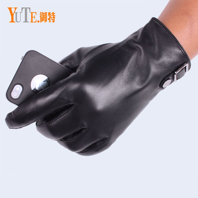 Thin Leather Gloves For Men Leather Gloves Men's Thin