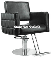 Beauty Equipment Salon Furniture Barber Hairdressing Chair BL-B771