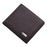 Kuailelaotou male fashion casual commercial horizontal wallet d259-3