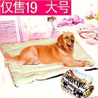 Pet cotton pad blended-color dog mat pet mat large dog golden retriever dog blanket dog quilt