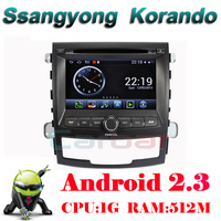 "Pure Android 7""Car DVD for Ssangyong Korando with1G CPU wifi 3G Host S150 Support DVR HD screen audio video"