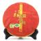 The full autumn pu er ripe tea fresh tea menghai material 2012 8 into fermentation very
