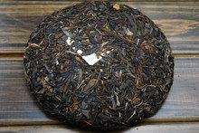 Package mail elixir of love born pu er tea cake tea 08 thick smooth run