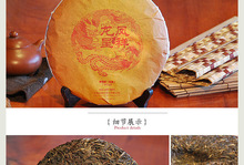 Free shipping raw pu-erh tea, tea cake in extremely good fortune 357 g, 2012 pu 'er tea cake