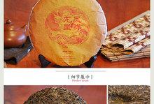 Free shipping raw pu-erh tea, tea cake in extremely good fortune 357 g, 2012 pu 'er tea cake