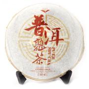 Free package mail classic menghai tea pu-erh tea ripe tea taste old old material