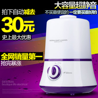 Delmar f320ls mute humidifier mini air humidifier