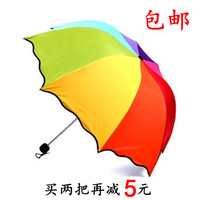 Colorful folding ruffle  structurein princess rainbow  sun  weather   umbrella Free shipping