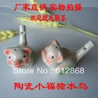 The pig Ceramic water birds whistling music furnishing articles children fun toys water whistle YH-09 10pcs/lot  y1-7g50