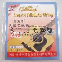 Free shipping 10 piece/ A203-SL Acoustic guitar strings 3-rd guitar strings G-022