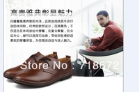 2013 new, men, first layer of leather, apartments, dress, shopping business, flat casual shoes, men leather shoes free shipping