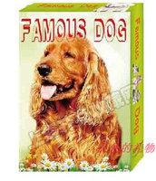 Dog c052 pet dog animal art cards child playing cards