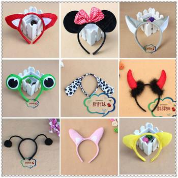 Free shipping Adult child cosplay animal prom headband cartoon animal hair accessory headband