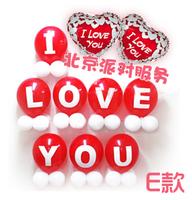 Print balloon love you letter balloon bundle