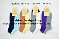 2013 New 1lot=20paris Good quality colorful sport brand men's socks for men autumn -summer FY006