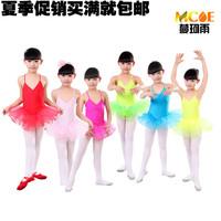 Kids Child dancing tulle dress girls children's ballet skirt infant suspender skirt clothing performance wear leotard costume