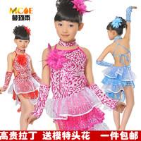 Kids 2013 child formal dress paillette Latin dancing skirt costume female child x-01 performance wear  suit uniforms