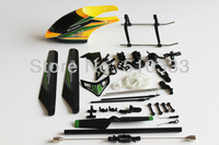 WL Toys V912 Main Blades Grip Tail Blade Spare Parts For WLToys V912 4Ch Single Blade RC Helicopter  green color